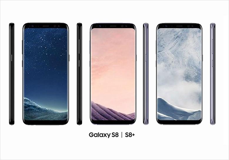 Samsung Galaxy S8 - S8+